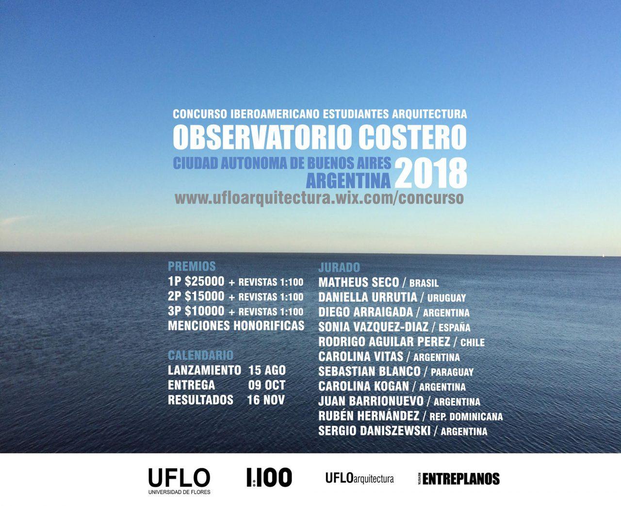 uflo-concurso-arquitectura-1280x1043.jpg